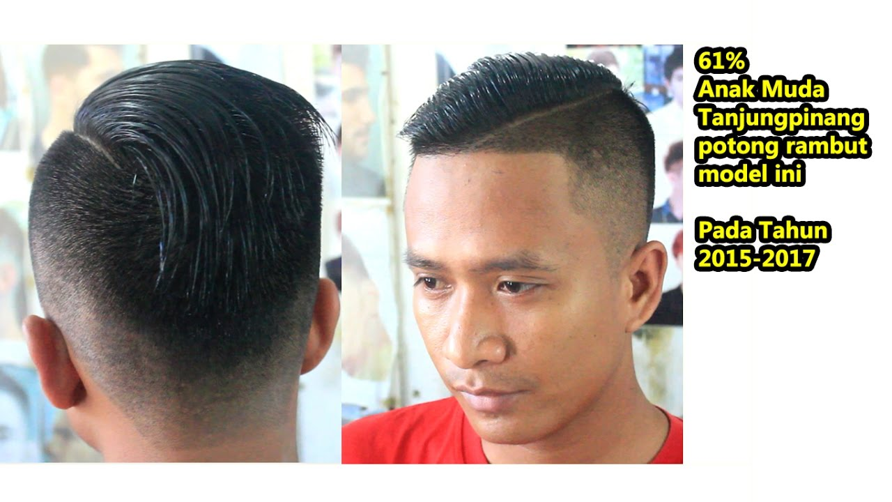 Indonesian Barber  dff6a3cd53