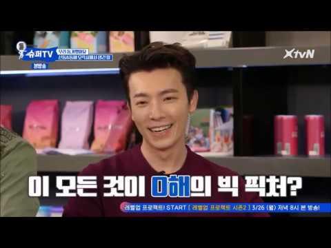 [ENG SUB] SuperTV EP9 - Who's The Basketball Master - Donghae or Shindong?