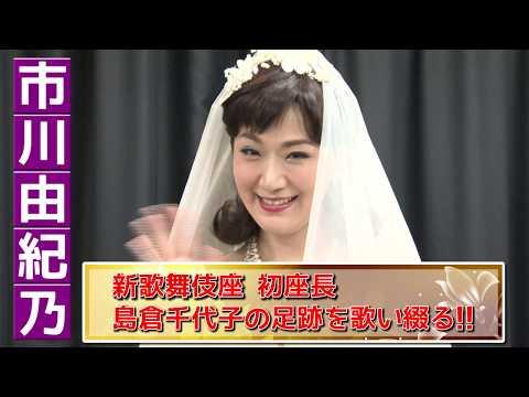 新歌舞伎座特別公演の事前リハーサル取材