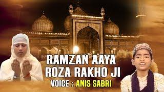 """Ramzan Aaya Roza Rakho Ji"" - Anis Sabri - Best Muslim Songs - Islamic Superhit Song"