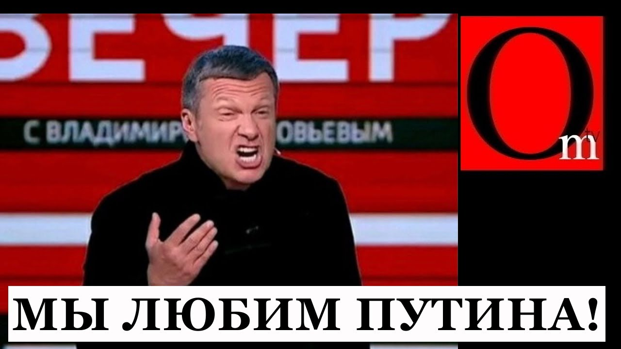 Чем дольше Путин у власти, тем больше России напастей