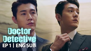 """Lee Ki Woo """"Was that an order?"""" [Doctor Detective Ep 1]"""