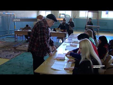 Чернівецький Промінь: В захисних масках і без дітей: в ОДА розповіли основні правила під час відвідування виборів