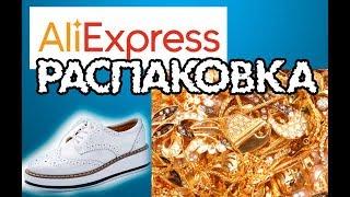 видео Хваст женскими ботинками с Aliexpress