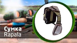 Сумка для рыбалки Rapala Sling Bag Pro Magnum(Купить сумку для рыбалки Rapala Sling Bag Pro Magnum https://spinningline.ru/sumka-rapala-edition-sling-magnum-p-134527.html Сумка предназначена ..., 2016-09-01T16:03:56.000Z)