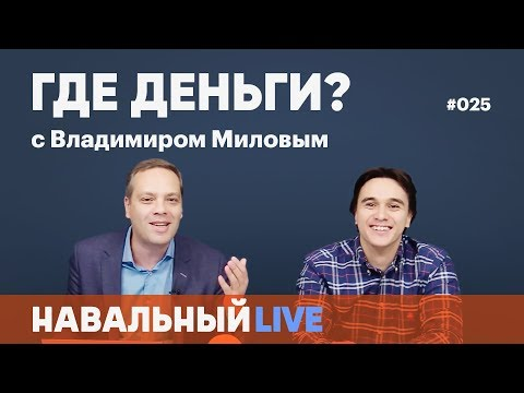 Что будет, если Путин останется: мифический рост экономики и немифический рост нищеты и поборов