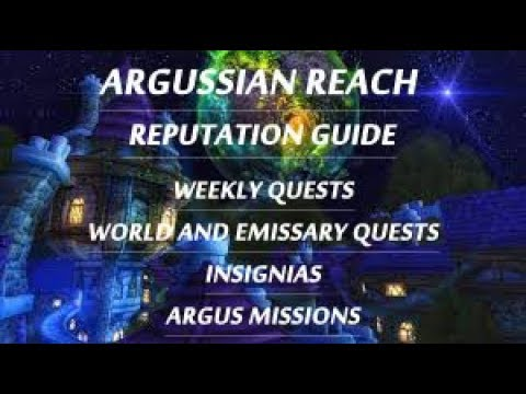 ARGUSSIAN REACH REPUTATION GUIDE! TIPS, DETAILED EXPLANATION! WORLD OF WARCRAFT!