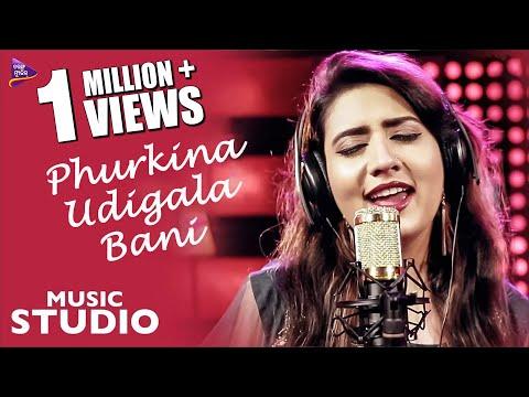 Phur Kina Udigala Bani   Barsha   Odia Song   New Version