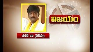AP MLC Elections | TDP B-Tech Ravi Wins Kadapa