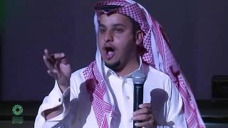 مهرجان طيبة 38    النجم فيصل العيسى    نجم شباب البومب    المدينة عاصمة السياحة الاسلامية 2017