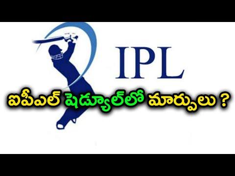 IPL 2018 : Kings XI Punjab Requests Rescheduling Of KXIP Matches | Oneindia Telugu