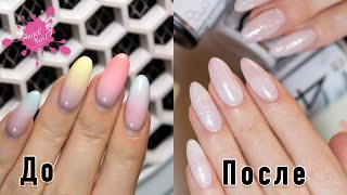 OPAL NAILS LUXURY LUXURY nail MAKEUP 💅 MANICURE YOURSELF 💅 SECRETS of COMBI and STRENGTHENING