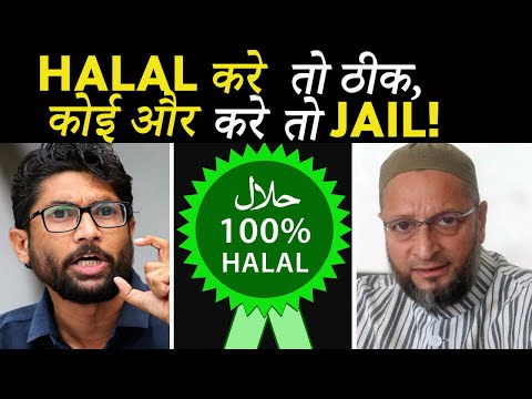 Halal Business Gets Rich And Other Business Gets Jail