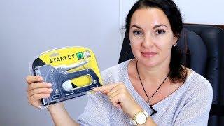 Степлер Stanley 6-TR110 обзор