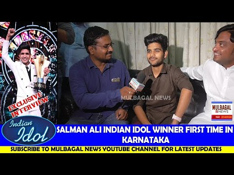 Salman Ali indian IDOL  winner first time in karnataka EXCLUSIVE interview with MULBAGAL NEWS...