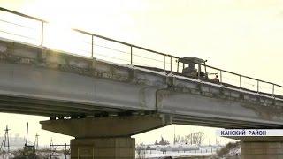 В Канском районе начался ремонт моста через реку Большая Уря (Новости 18.11.16)