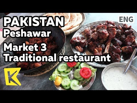 【K】Pakistan Travel-Peshawar[파키스탄 여행-페샤와르]페샤와르 시장 3 전통식당/Kabari Bazzar/Traditional restaurant/Lamb
