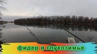 рыбалка на фидер 4 февраля тестирование пуль продолжается