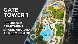 Gate Tower I- 1 Bedroom Apartment-shams Abu Dhabi Al Reem Island Abu Dhabi