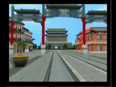 VRML &  X3D - Big City - Beijing - Web3D