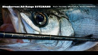 Спиннинг, который хочется купить! Yamaga Blanks Blue Current TZ BLC 85TZ Nano All Range