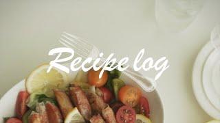 recipe' log 온리프라이스 라이스페이퍼 치킨