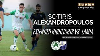 Sotiris Alexandropoulos vs. Lamia (29/08/20) | PROSPORT.GR