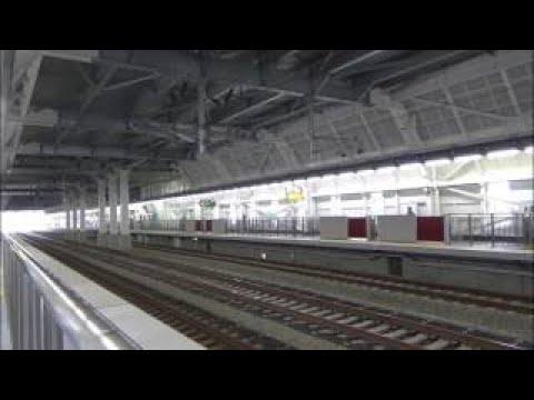北海道新幹線 H5系・E5系 通過映像集 Passing Hokkaido Shinkansen