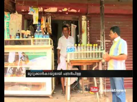 Chandren Pillai, Ex Councilor Mavelikara : Kerala Local Body Election 2015