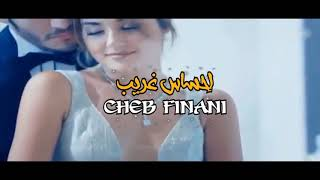 Cheb FinAni -- Ihssas Gherib (Exclusive Music Video) | 2018 | الشاب فيناني -- احساس غريب