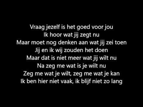 bokoesam - solo [tracklist cover] lyrics | azlyrics.biz