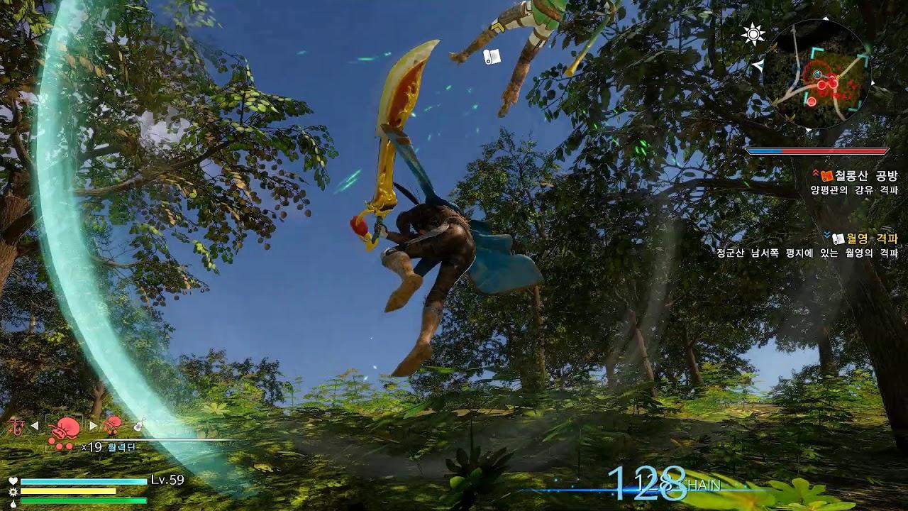 Skyrim MOD : Starburst Stream by Gorilla K