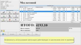 Автоматизация магазина(, 2011-02-09T18:38:46.000Z)