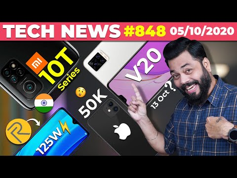 Mi 10T Series India Launch,vivo V20 On 13 Oct.,realme 125W Phone Coming,iPhone 11@50K,S20 FE-#TTN848