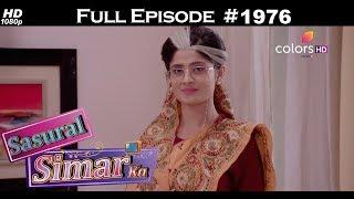 Sasural Simar Ka - 14th November 2017 - ससुराल सिमर का - Full Episode
