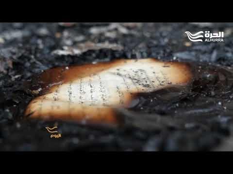 في العراق.. حكاية الفتاة فرح الموصلية  - 00:21-2017 / 12 / 7