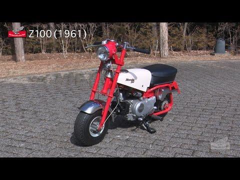 Honda Collection Hall 収蔵車両走行ビデオ Z100(1961年)