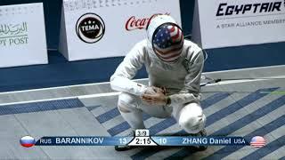 Cairo Worlds 2021 JMF Team - GOLD - Russia v USA