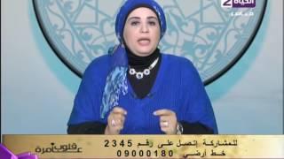 بالفيديو.. حكم إظهار المرأة الكبيرة رأسها وتخفيف ثيابها