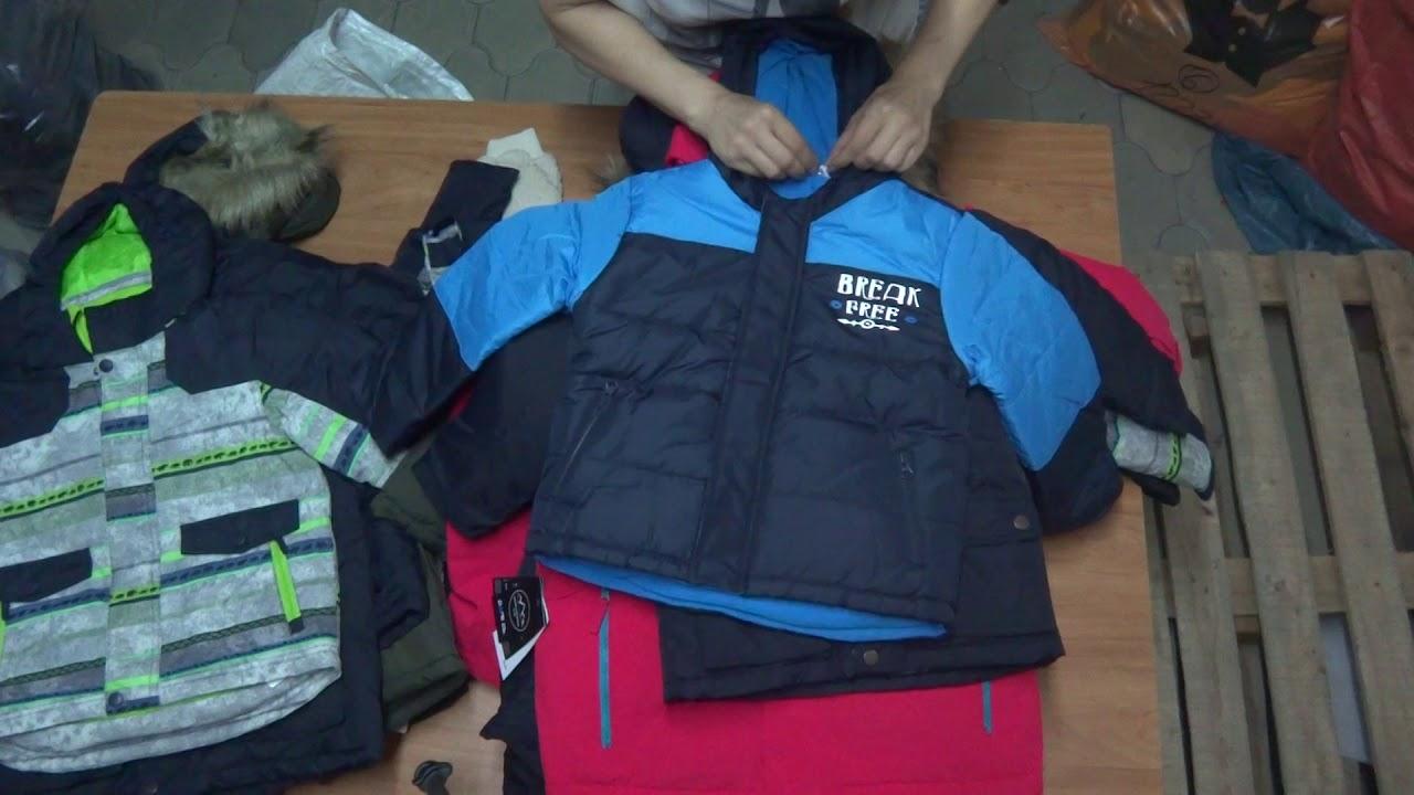 № 552. Сток детские куртки, Tom Tailor. Цена 2400 за 1 кг. Вес .