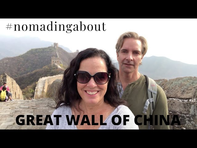 The Great Wall of China (A travel bucket list item gets checked off!)