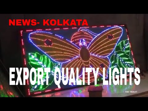 Chandan nagar- Kolkata NEWS| LIGHTING MARKET KOLKATA| REPORT