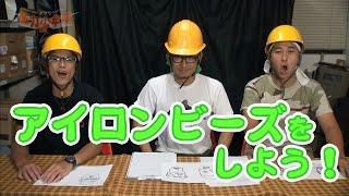 《ボクら全力少年隊》 2015年9月25日(金)OA 木村つづく、ち...