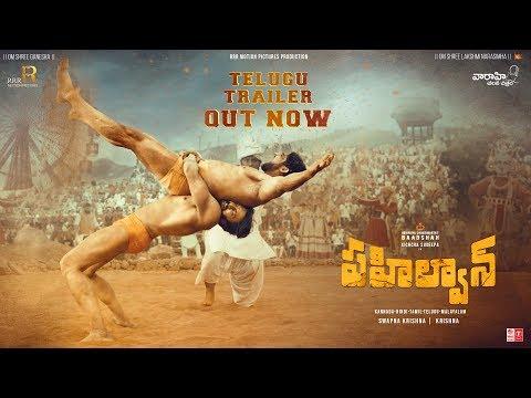 Pehlwaan Telugu Official Trailer - Kichcha Sudeepa   Krishna   Swapna