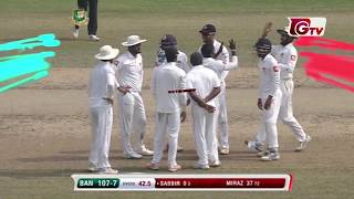 Bangladesh vs Sri Lanka Highlights | 2nd Test | Day 2