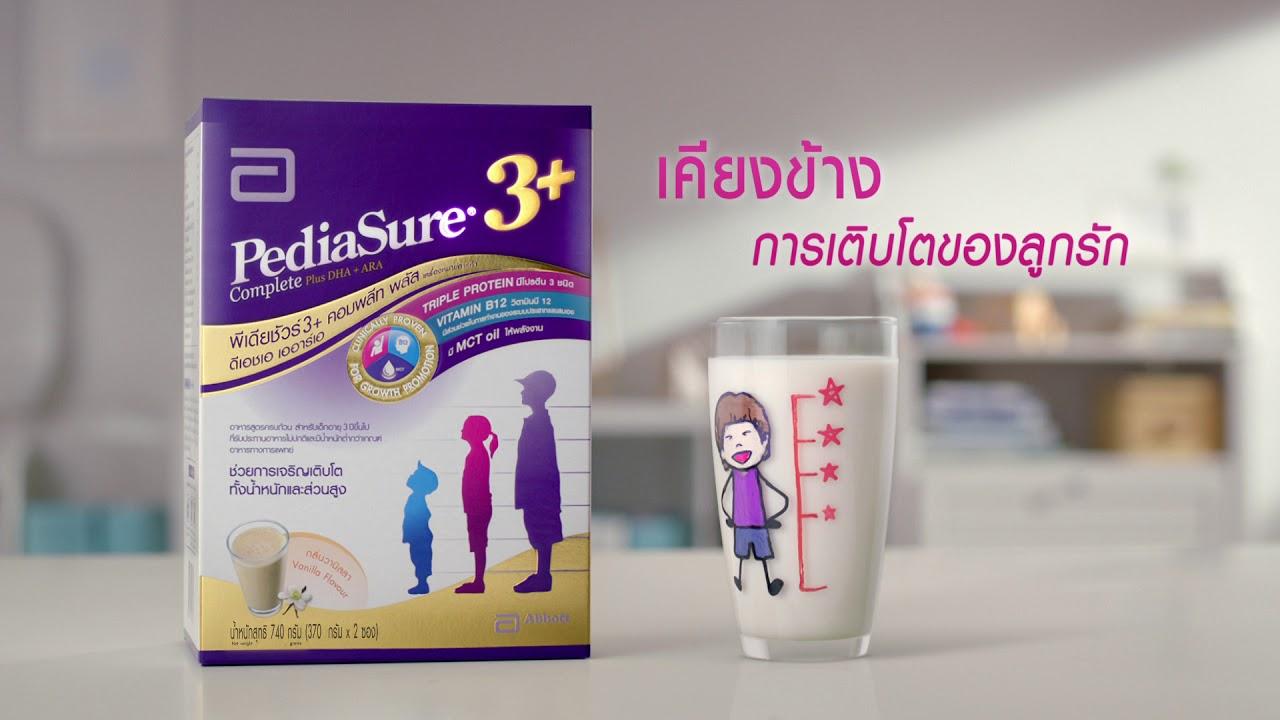 PediaSure 3+ Complete ช่วย�ารเจริ�เติบโตทั้งน้ำหนั��ละส่วนสูง