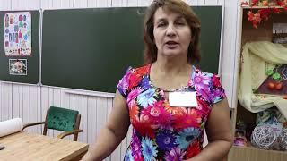 Презентация (автор Грищенко М.В. - учитель трудового обучения)
