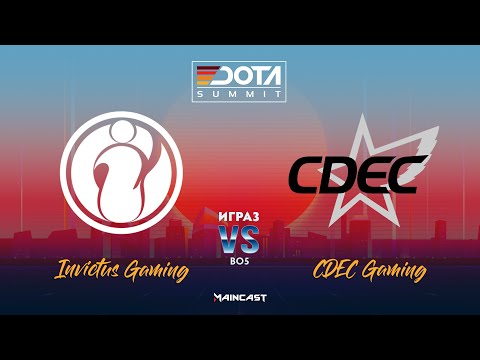 Invictus Gaming vs CDEC (игра 3) | BO3 | DOTA Summit 11 | China Qualifier