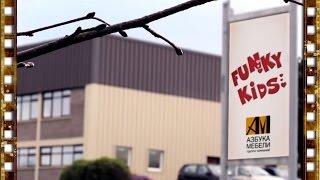 Funky Kids. Фанки Кидз - мебель, одобренная детьми!(, 2015-08-25T11:37:27.000Z)