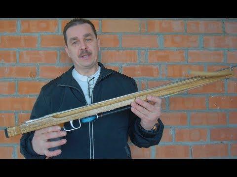 Самодельное ружьё для подводной охоты из дуба.